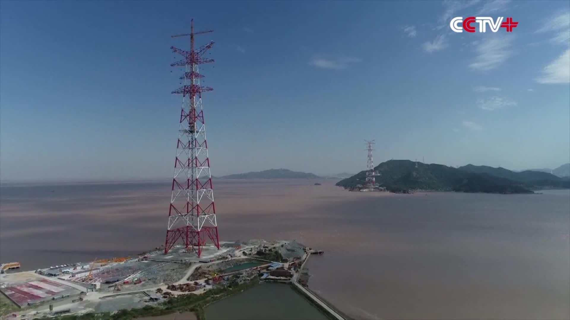 Tháp truyền tải điện cao nhất thế giới hoạt động thử nghiệm