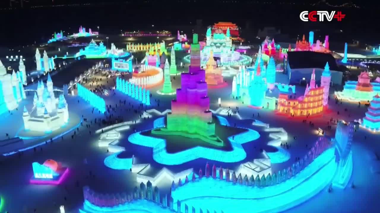 Trung Quốc mở của công viên chủ đề băng tuyết lớn nhất thế giới