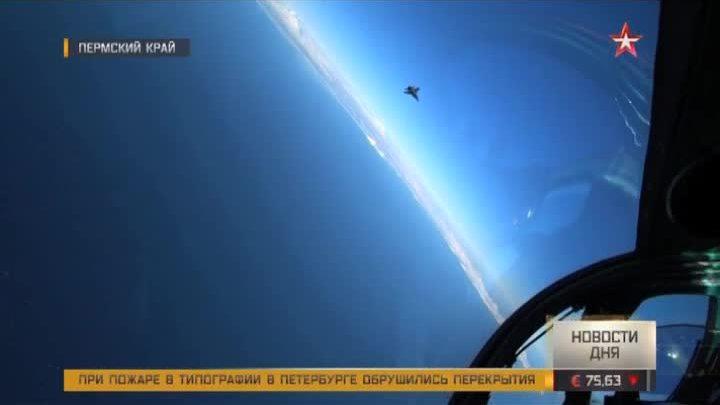 Màn rượt đuổi ở tốc độ siêu âm của MiG-31 Nga trong vũ trụ