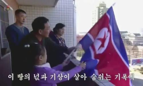 Triều Tiên nhấn mạnh các thành tựu kinh tế trước thềm hội nghị ở Việt Nam