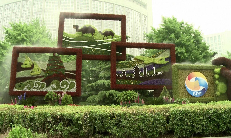 Trung Quốc trang hoàng thủ đô trước diễn đàn Vành đai và Con đường