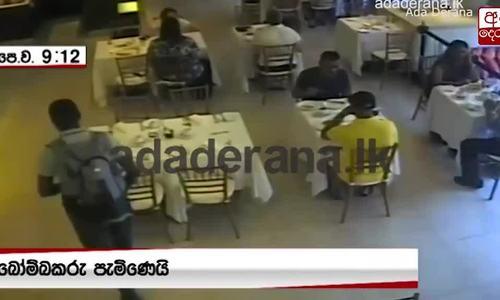 Kẻ đánh bom tự sát ở khách sạn Sri Lanka lo lắng trước khi kích nổ