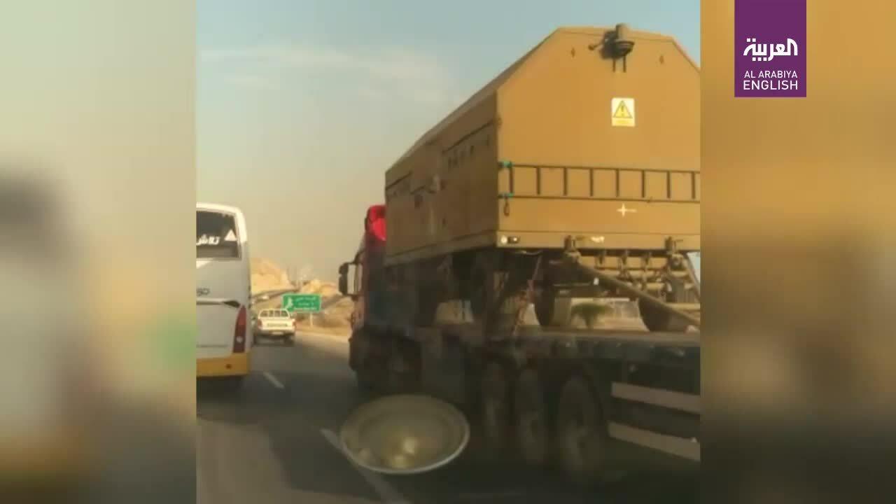 Iran bị nghi triển khai tên lửa phòng không S-300 sát vịnh Ba Tư