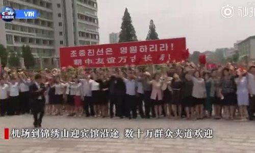 Biển người Triều Tiên chào đón Tập Cận Bình