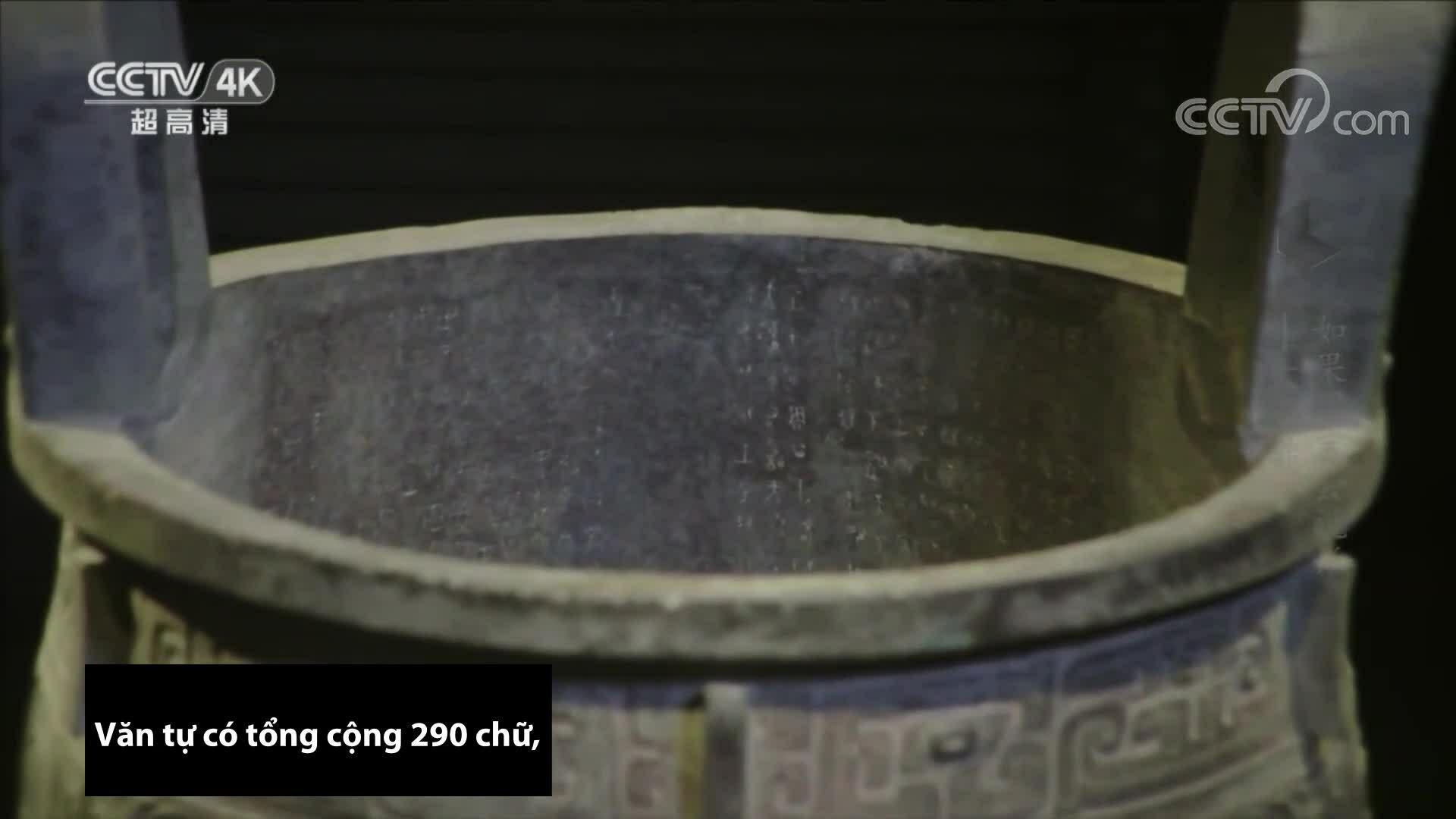 Văn tự trong đỉnh đồng xanh 2.000 năm thời Tây Chu Trung Quốc