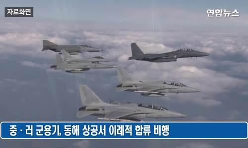 Hàn Quốc bắn 360 phát đạn cảnh cáo máy bay Nga và Trung Quốc