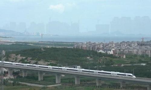 'Thành phố trên mây' xuất hiện ở Trung Quốc