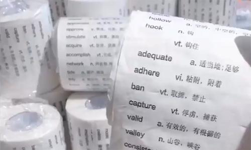 Giấy vệ sinh giúp sinh viên học tiếng Anh