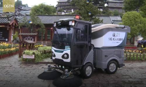 Trung Quốc trình làng xe quét đường tự lái công nghệ 5G