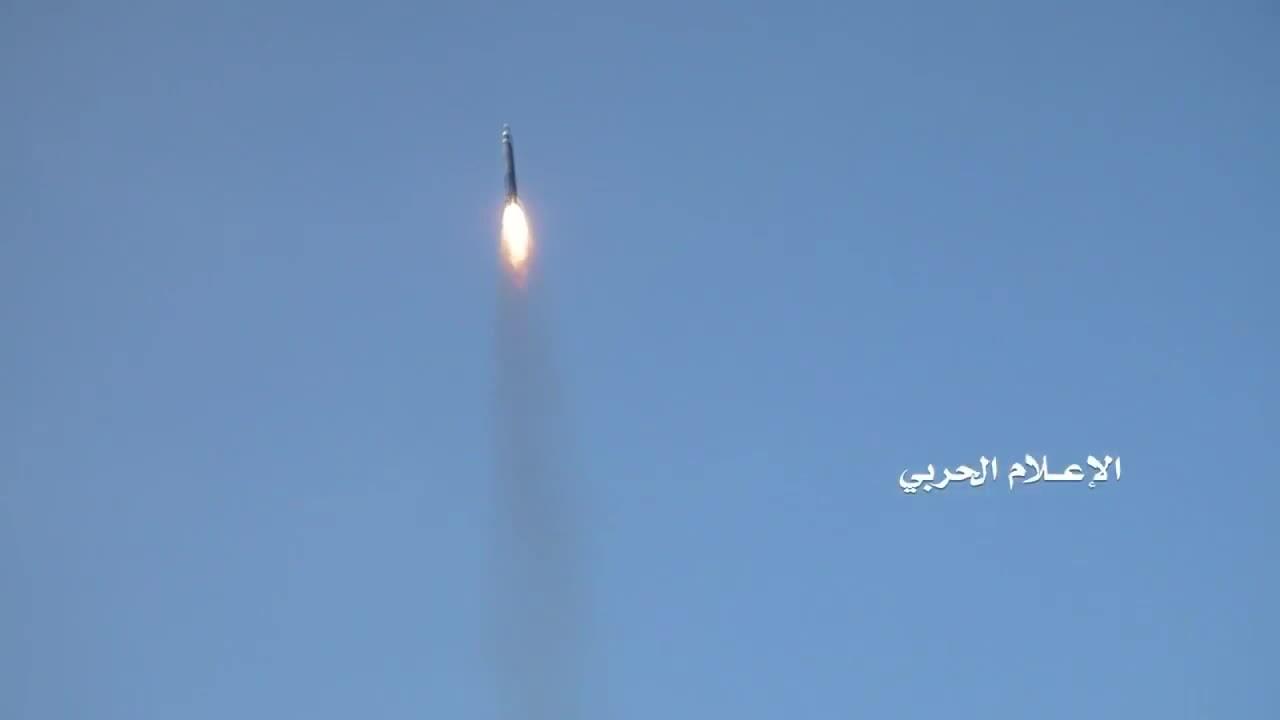 Ngành chế tạo UAV, tên lửa của phiến quân Yemen
