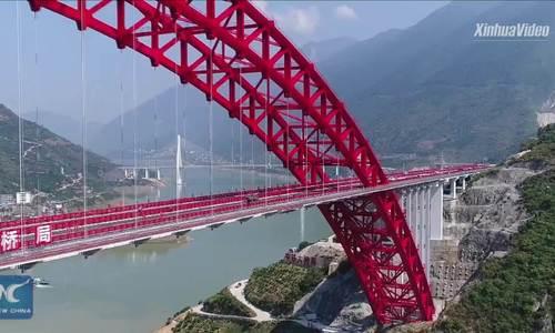 Trung Quốc thông xe cầu vòm giàn thép 300 triệu đô