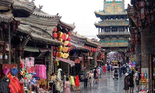 'Phố Wall' của Trung Quốc thời phong kiến