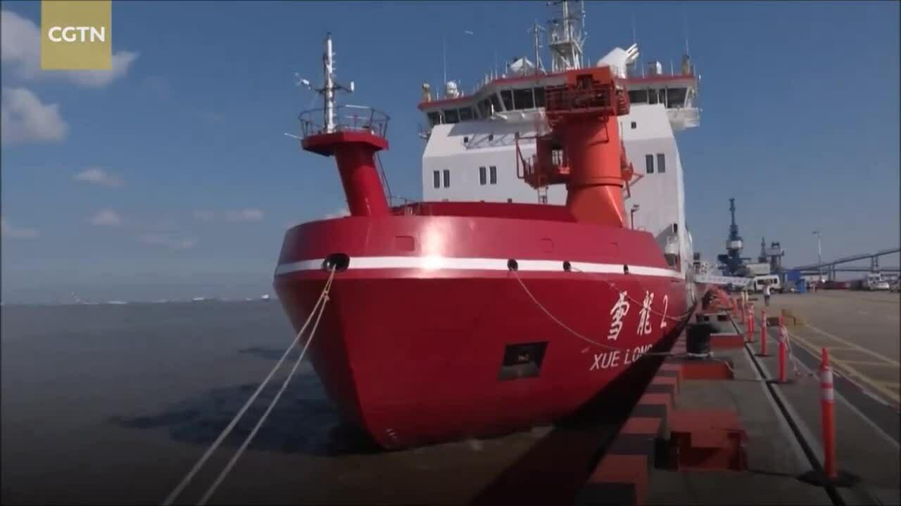 Tàu phá băng 14.000 tấn sắp thám hiểm Nam Cực