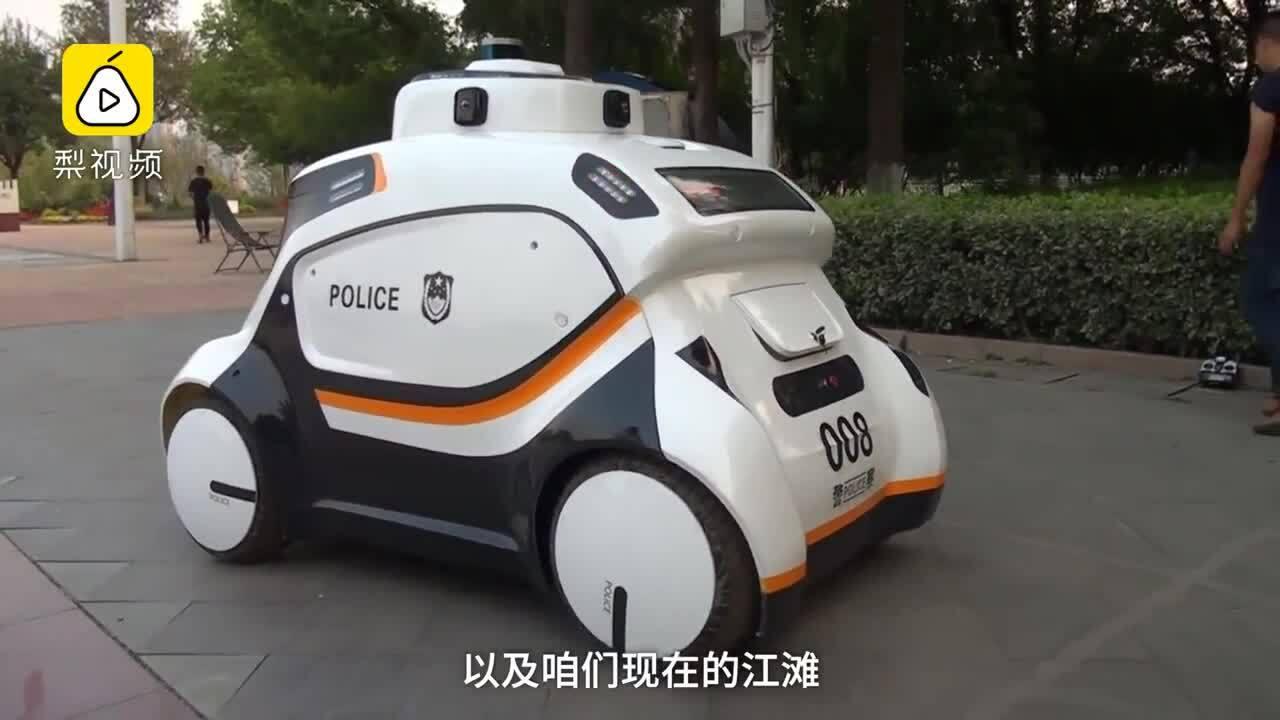 Xe cảnh sát không người lái