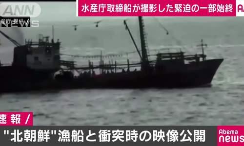 Nhật công bố video phun vòi rồng tàu cá Triều Tiên