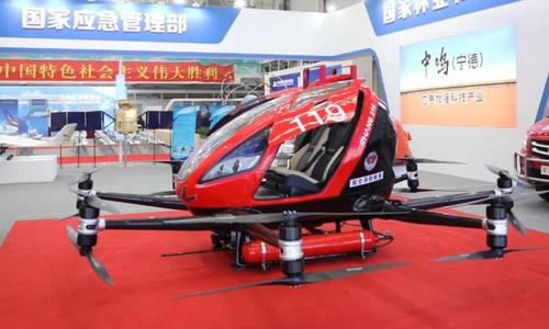 Trung Quốc ra mắt mẫu drone cứu hỏa mới