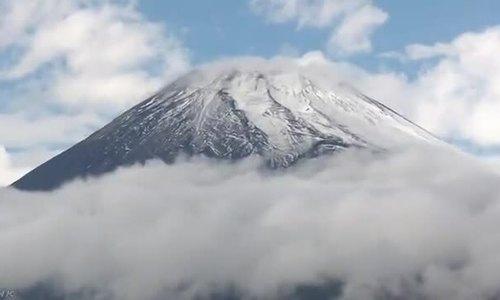 Hiện tượng thời tiết đặc biệt khi Nhật hoàng đăng quang