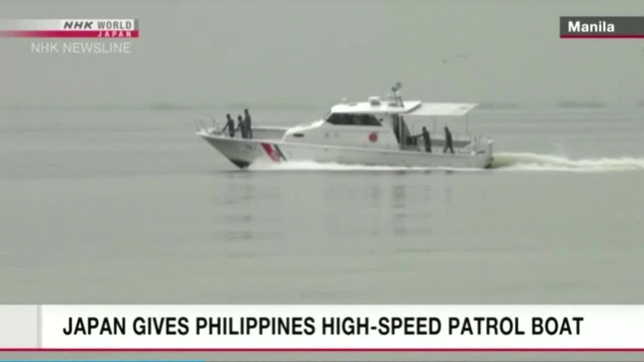 Nhật tặng xuồng tuần tra cho Philippines