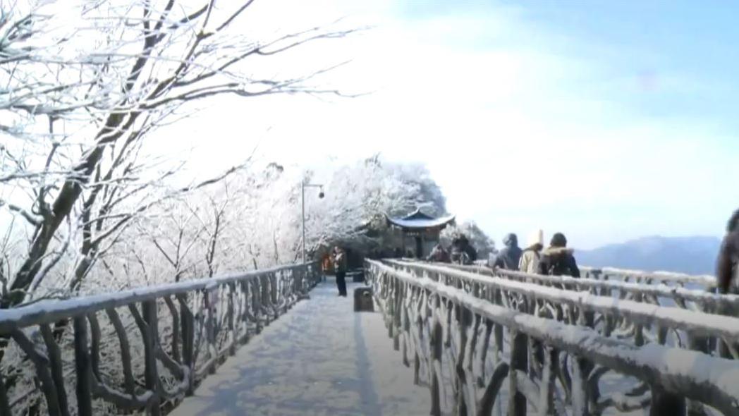 Cảnh tượng như 'tiên giới' ở vườn quốc gia Trung Quốc