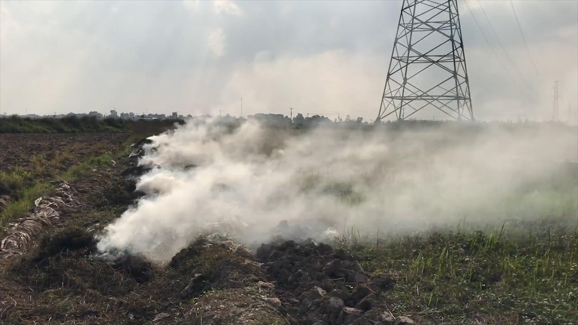 Ô nhiễm từ đốc rác than tổ ong.mp4