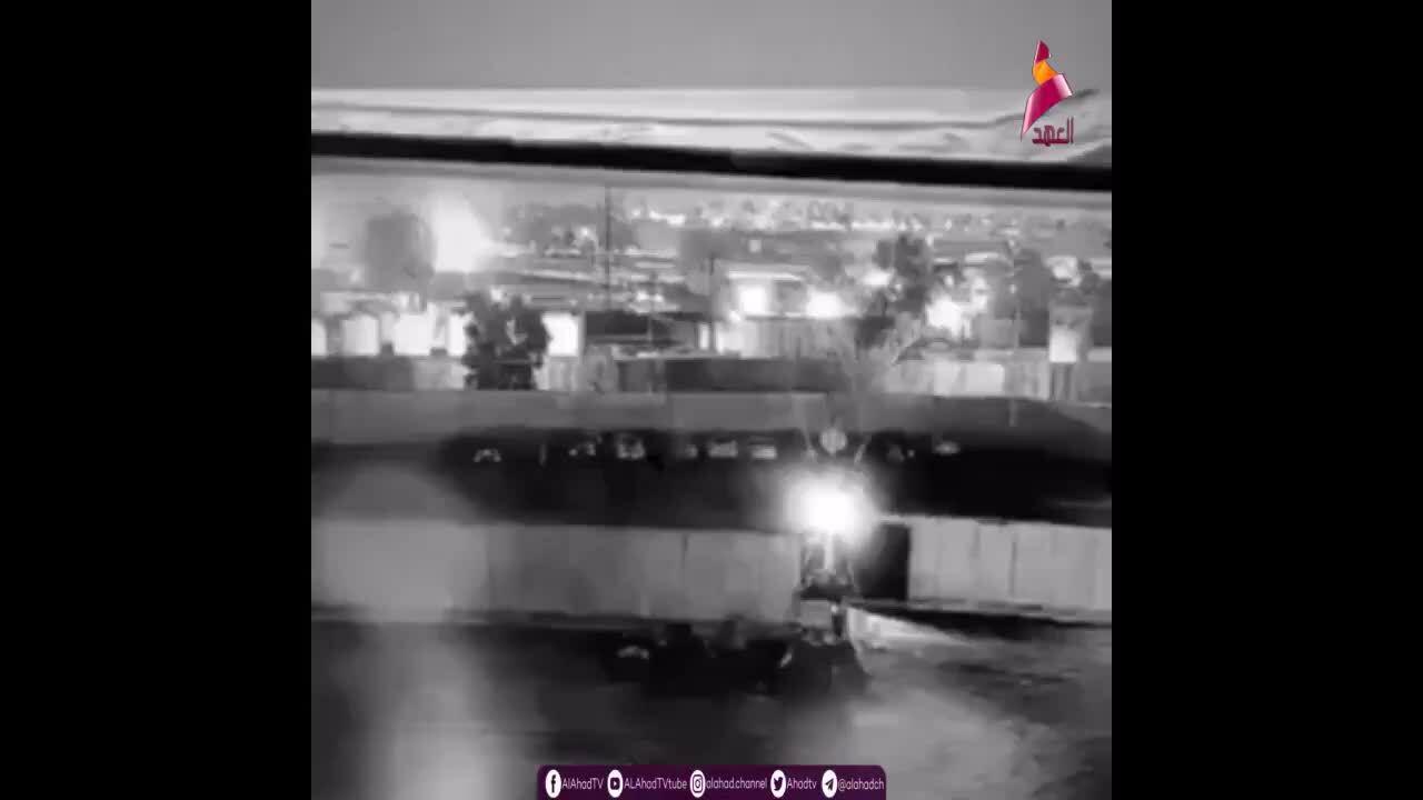 Xuất hiện video Mỹ không kích tướng Iran