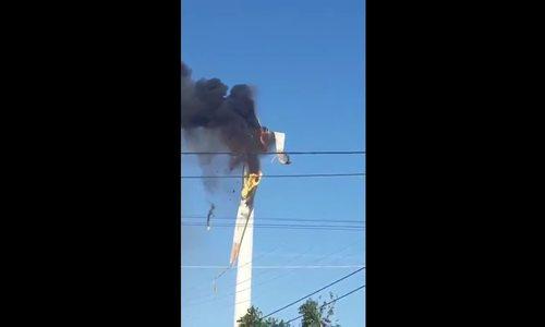 Tuabin điện gió khổng lồ bị cháy trụi