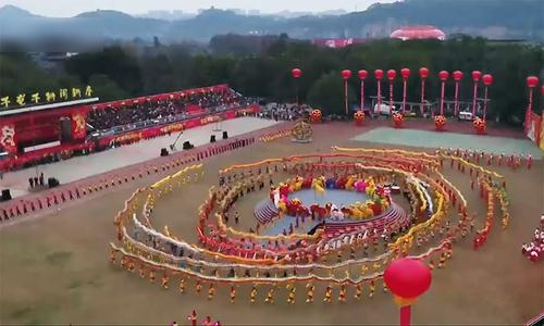 Dân Trung Quốc chuẩn bị đón năm mới Canh Tý