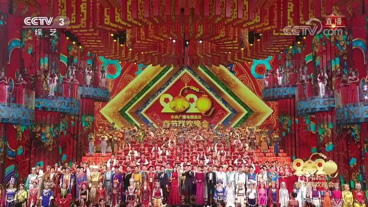 Trung Quốc bước sang năm mới Canh Tý