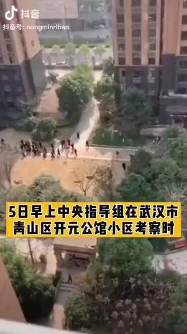 Phó thủ tướng Trung Quốc bị người Vũ Hán hò hét phản đối