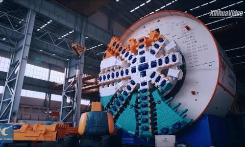 Cỗ máy đào hầm nặng 2.300 tấn