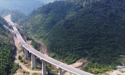 Cao tốc xuyên vườn Quốc gia