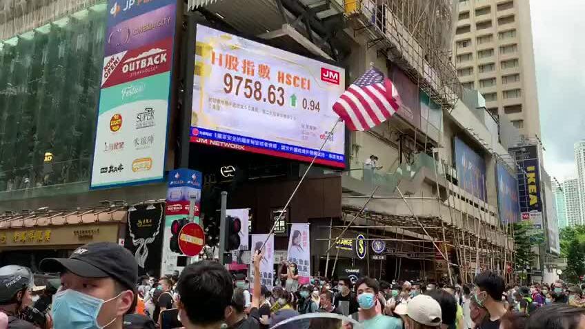 Người Hong Kong biểu tình phản đối luật an ninh