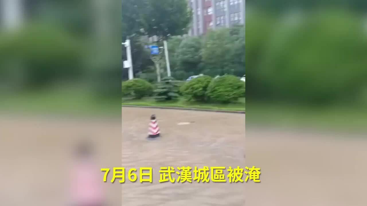 Vũ Hán phát cảnh báo đỏ mưa lũ