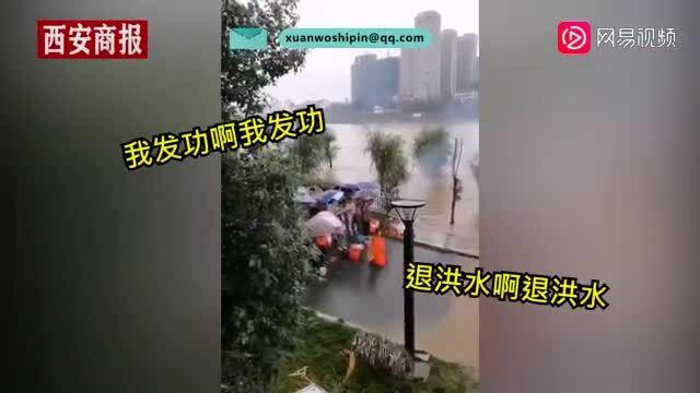 Đại sư Trung Quốc 'vận công' thổi bay nước lũ