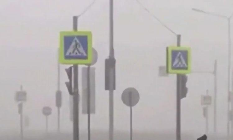 'Ma trận' biển báo dành cho người đi bộ