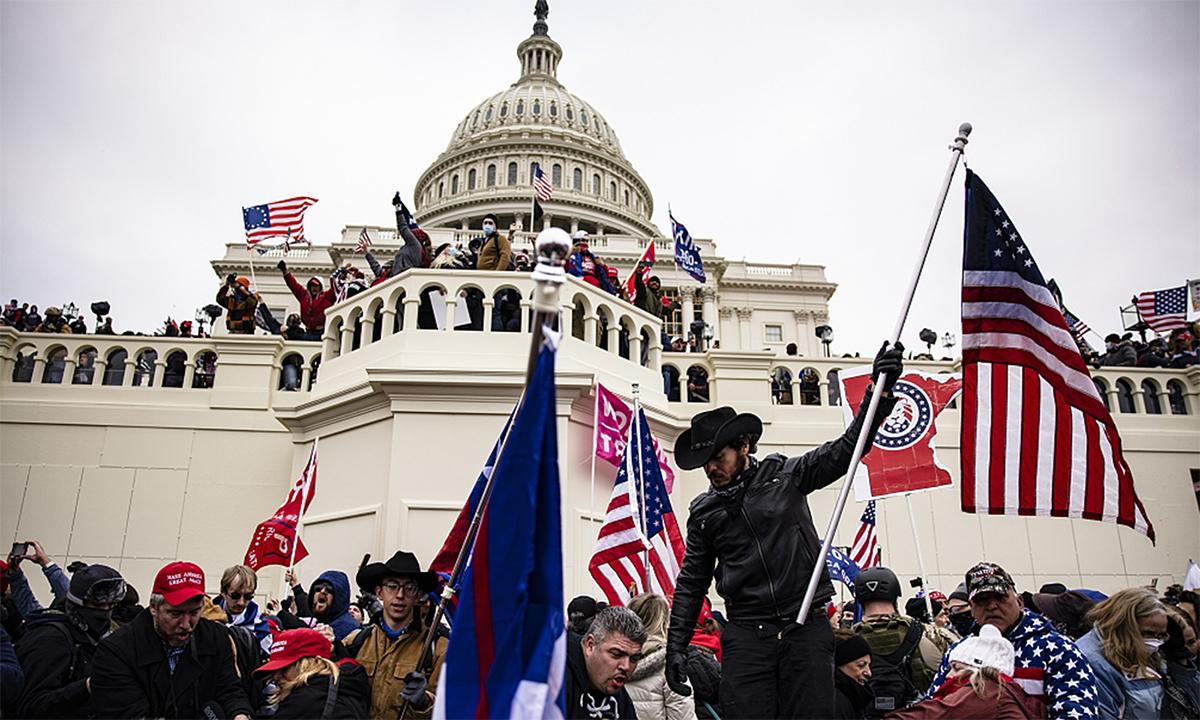Hơn 4 giờ bạo động ở Quốc hội Mỹ