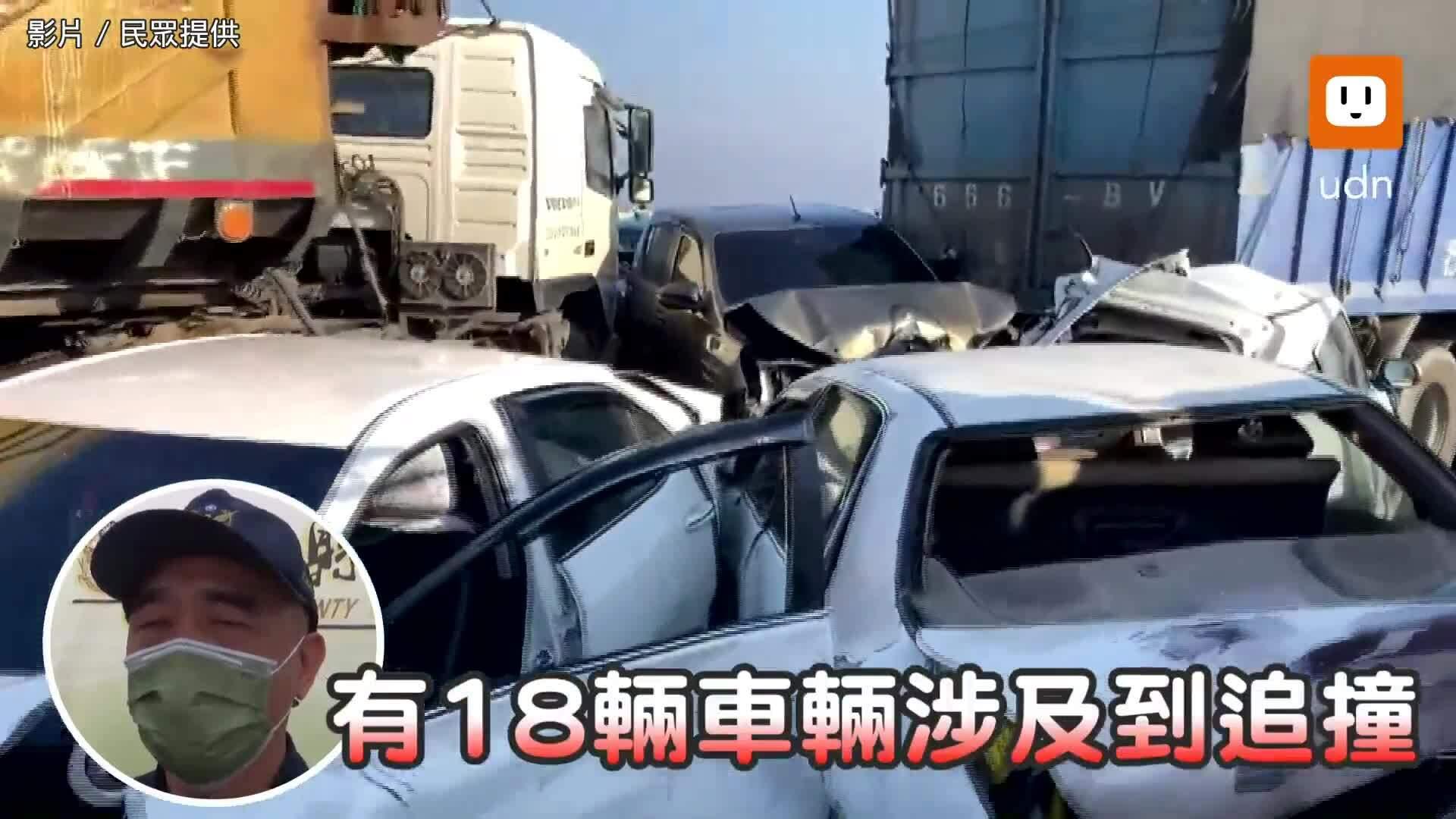 21 ôtô đâm dồn toa, 10 người thương vong