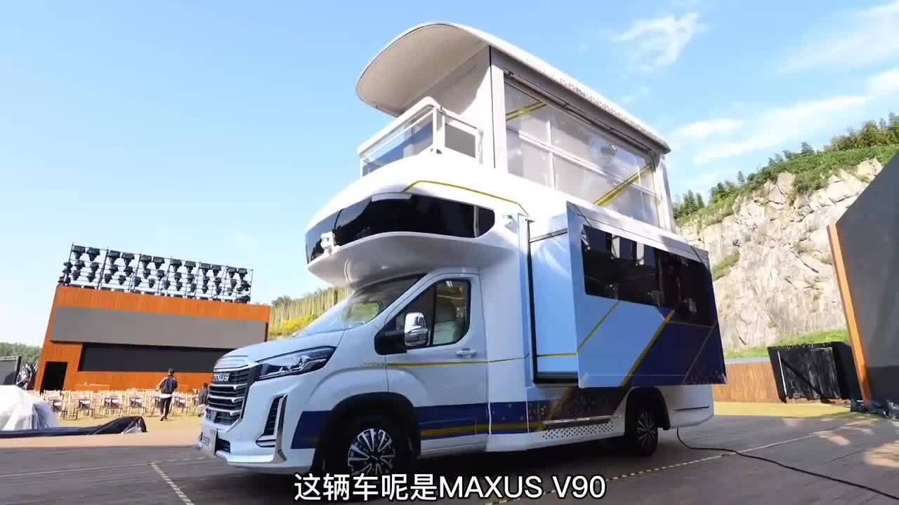 SAIC Maxus RV - villa di động hai tầng