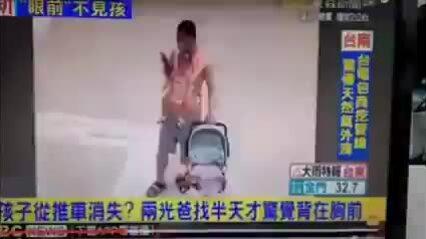 Bố hốt hoảng khi không thấy con trong xe