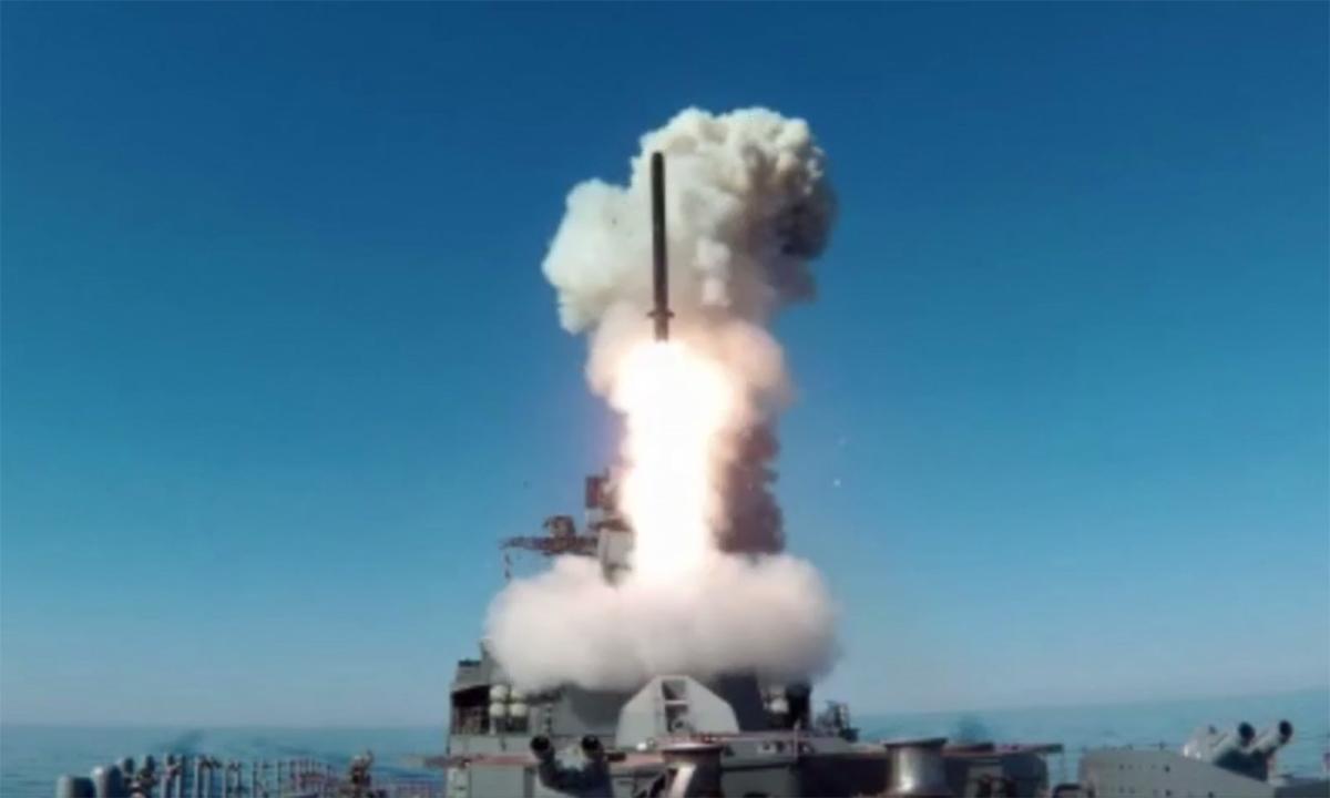 Chiến hạm Nga phóng thử tên lửa trên biển Nhật Bản