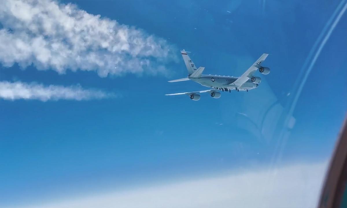 Tiêm kích Nga chặn trinh sát cơ Mỹ
