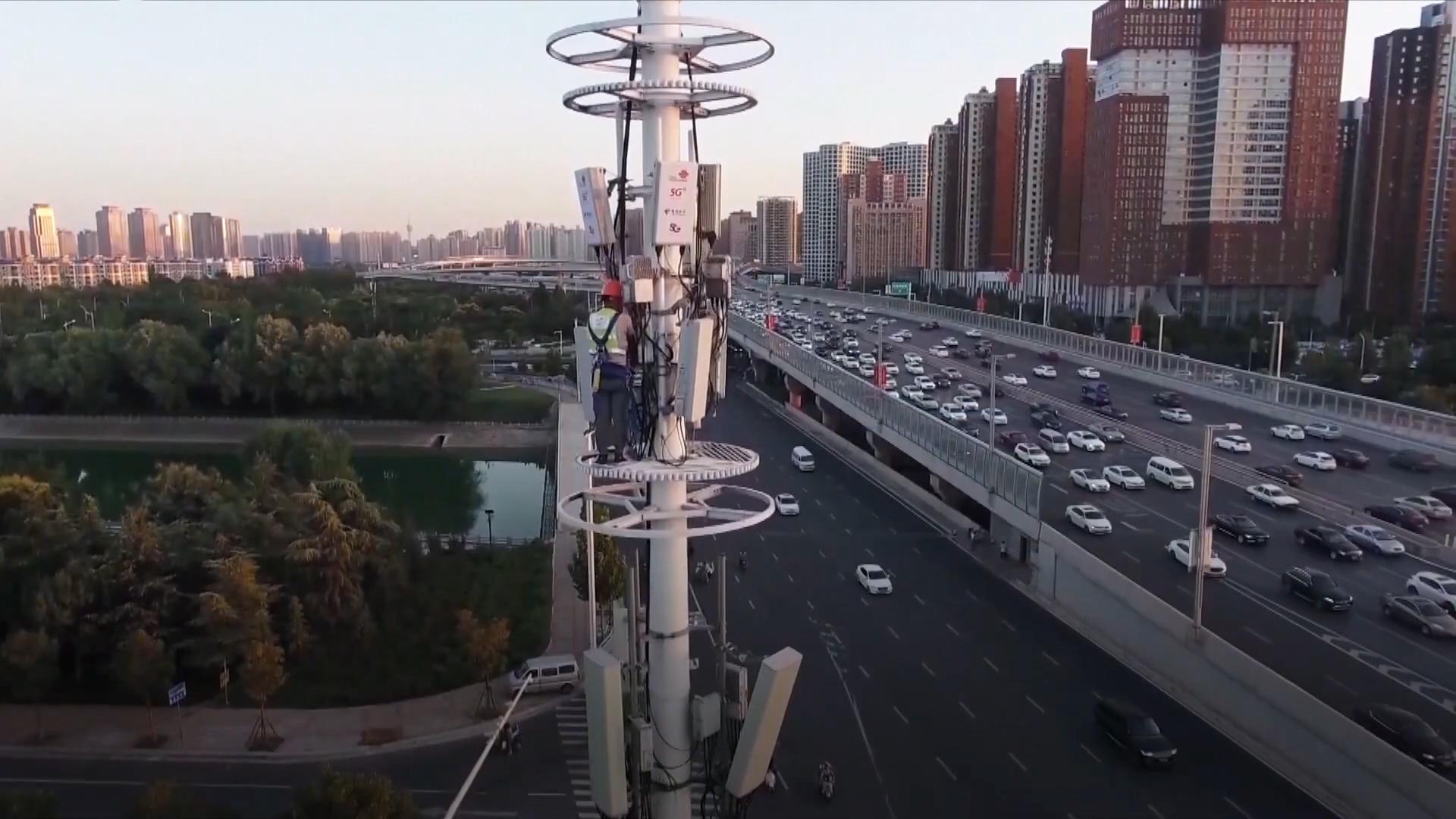 Mạng lưới 5G lớn nhất thế giới của Trung Quốc
