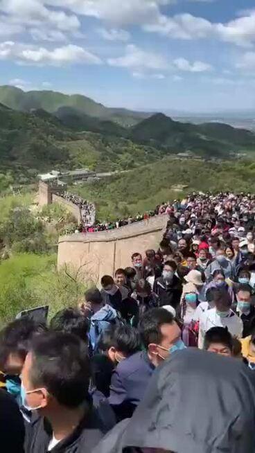 Biển người Trung Quốc chen chân trong kỳ nghỉ lễ