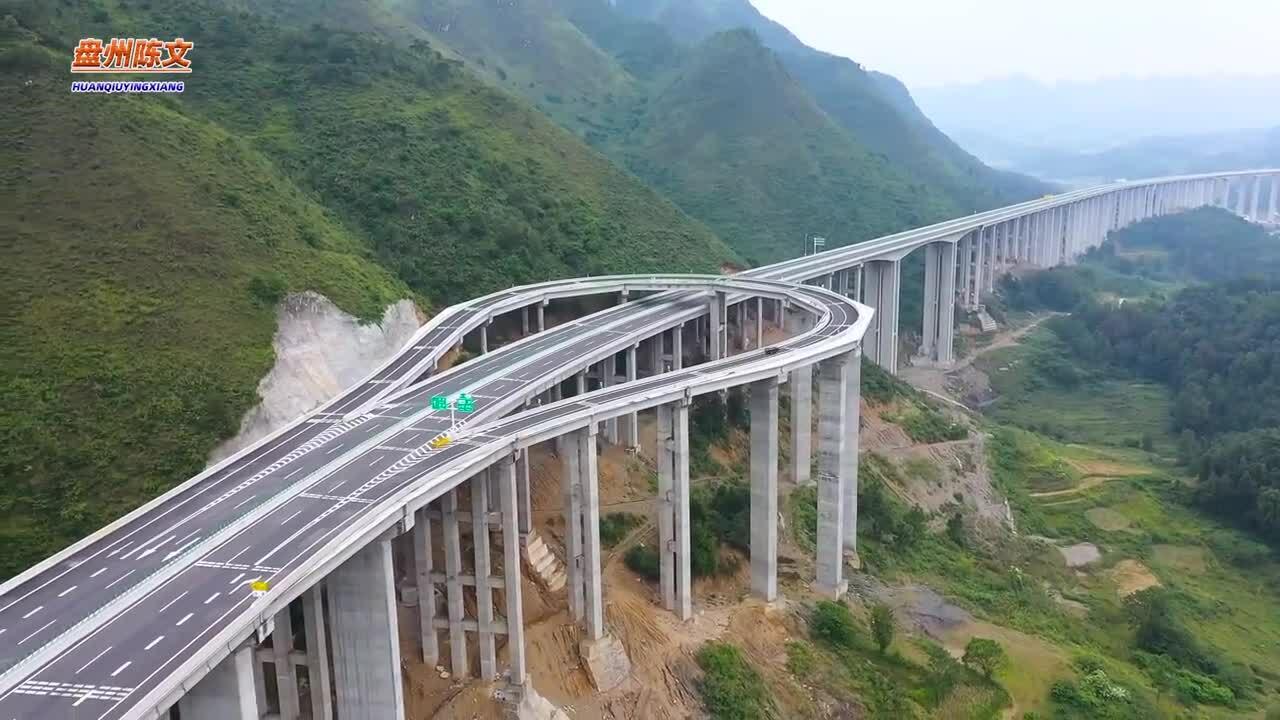 Đường vòng cầu vượt giúp ôtô quay đầu giữa cao tốc