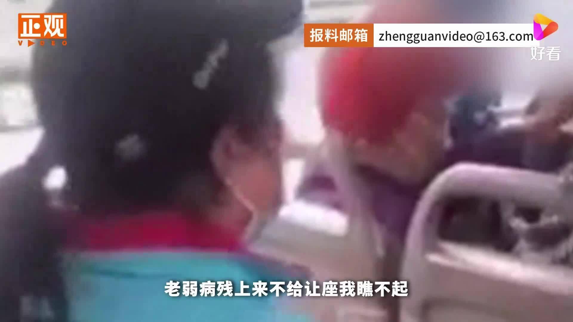 Người phụ nữ lớn tuổi bị bắt vì miệt thị người nhà quê
