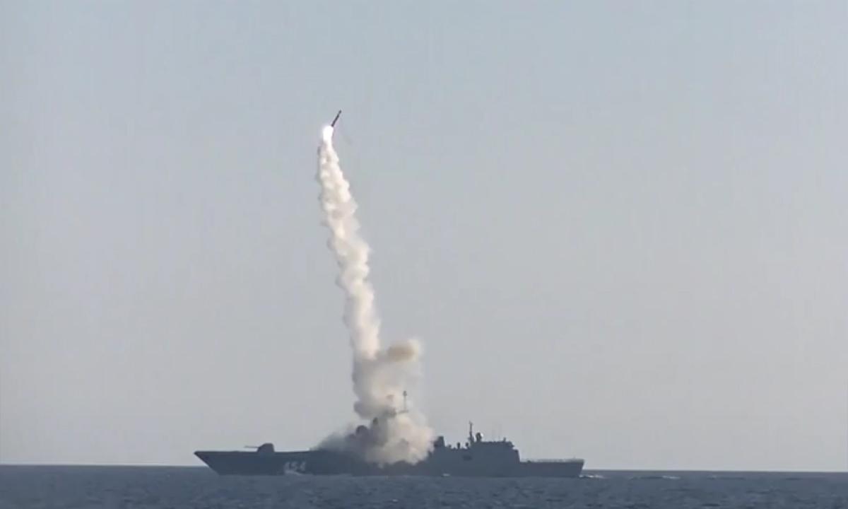 Chiến hạm Nga phóng tên lửa siêu vượt âm