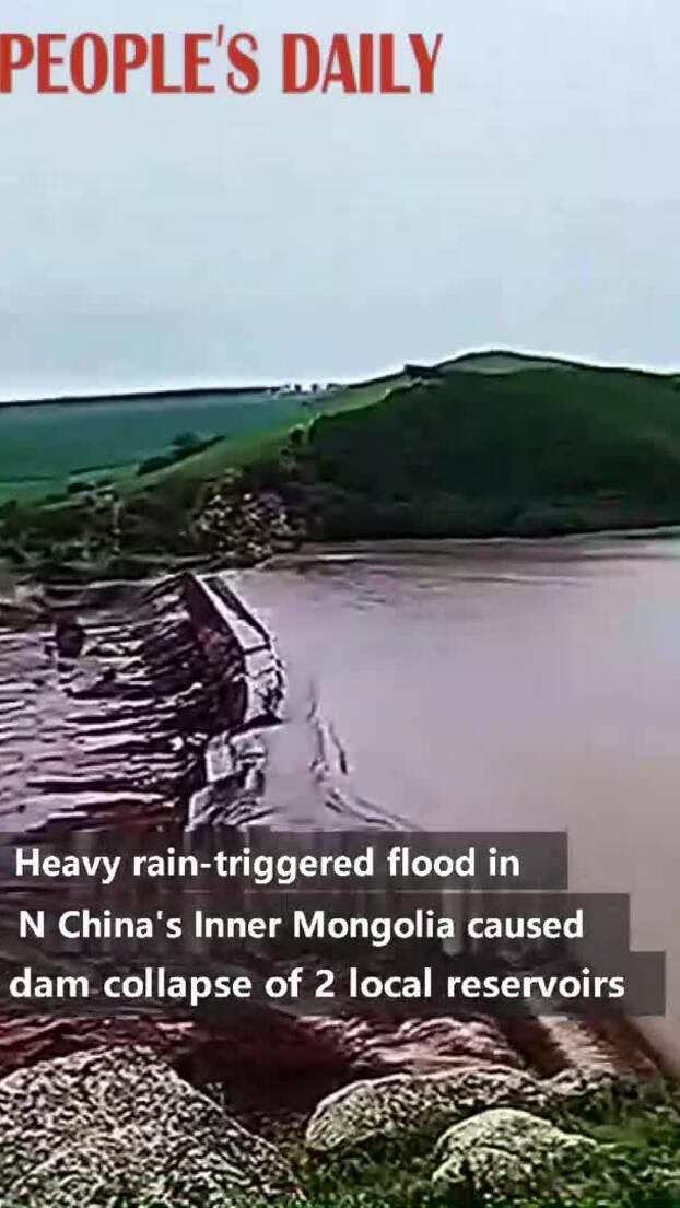 Vỡ đập ở Nội Mông, hàng chục nghìn người bị ảnh hưởng