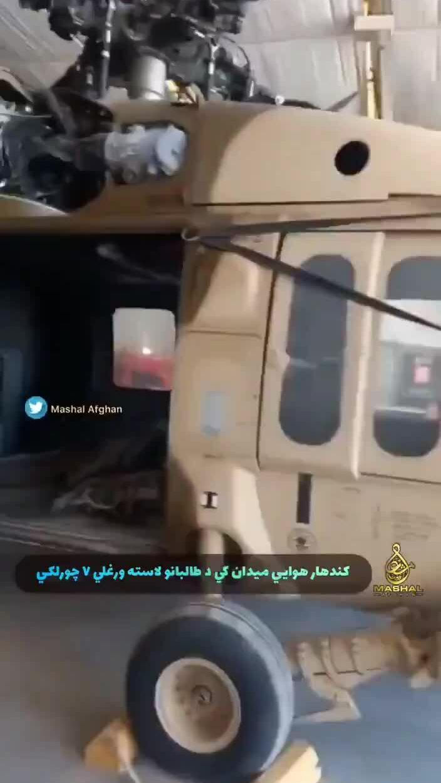 Nhà Trắng thừa nhận nhiều vũ khí Mỹ rơi vào tay Taliban