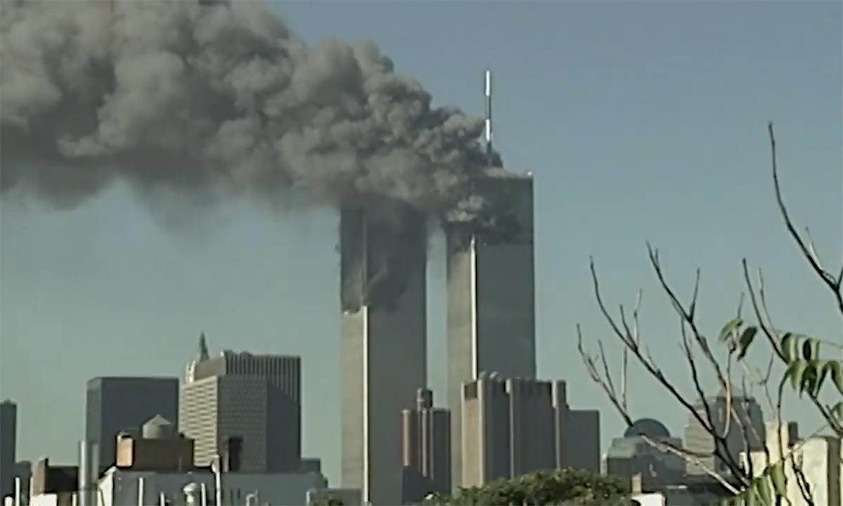 Vụ tấn công chấn động thế giới 20 năm trước