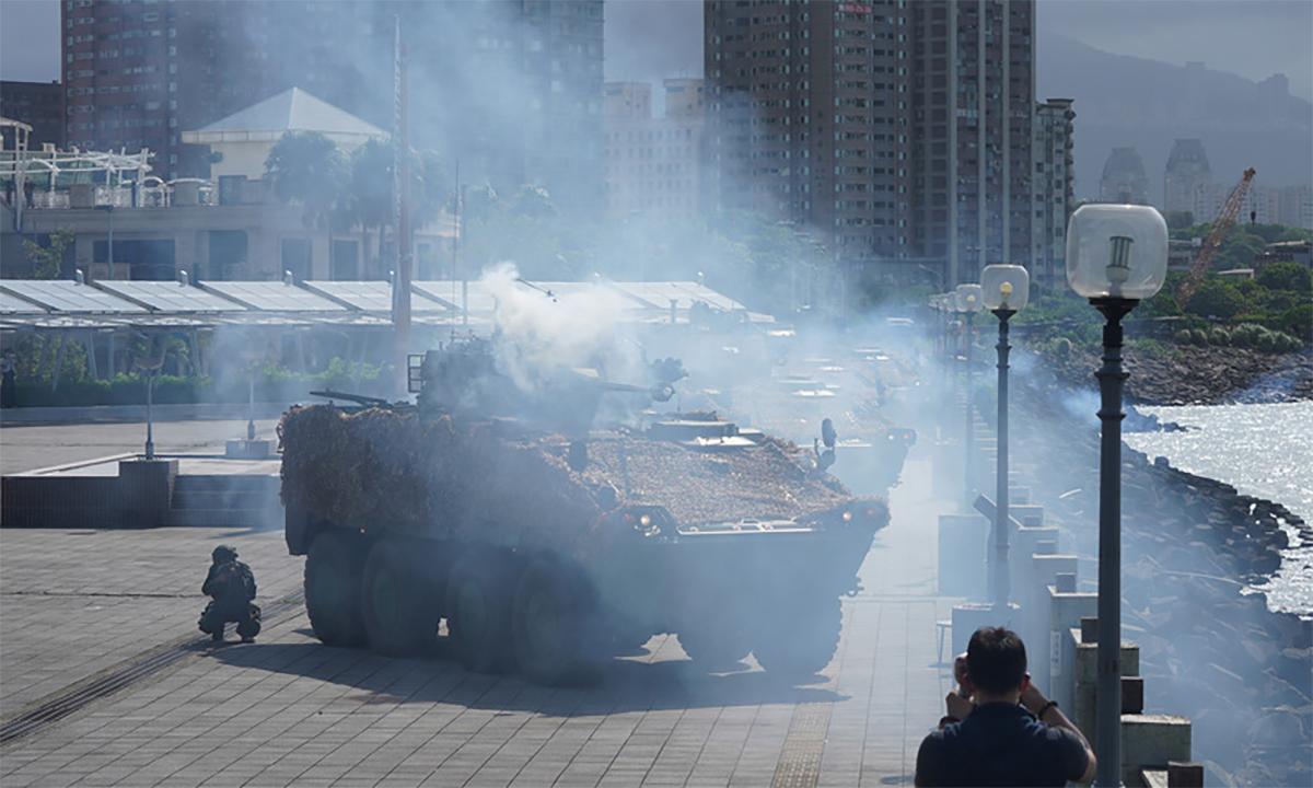 Đài Loan diễn tập chống đổ bộ